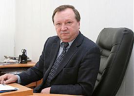 Фгуп генеральный директор конкурс