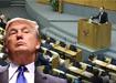 Трамп перешел к практическому протекционизму. Но России не велел
