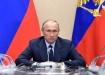 Владимир Путин, Дмитрий Медведев, правительство, совещание (2017) | Фото: kremlin.ru