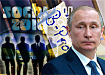 коллаж, Путин, Сочи-2014, Олимпиада, спортсмены, допинг, скандалы, чиновники (2017) | Фото: Накануне.RU