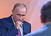 Владимир Путин, пресс-конференция (2017) | Фото: Россия 1