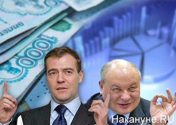 коллаж, экономика, деньги, Гайдар, Медведев|Фото: Накануне.RU