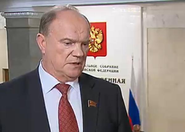 Зюганов уверен, что КПРФ остается главной оппозиционной силой в РФ