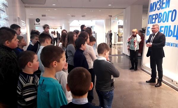 Сергей Никонов, ельцин-центр, школьники Фото: единая россия