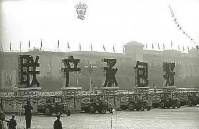 В конце 1970-х гг. в Китае началась масштабная аграрная реформа|Фото: blog.sina.com.cn
