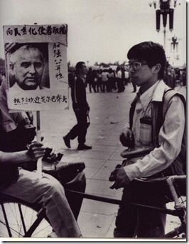 """Протестующий на Тяньаньмэнь с плакатом """"Горячо приветствуем Вас, господин Горбачёв"""" Фото: underthejacaranda.wordpress.com"""