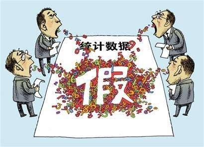 Карикатура китайских медиа про ложную статистику по экономике. На плакате чиновники из цифр создали иероглиф