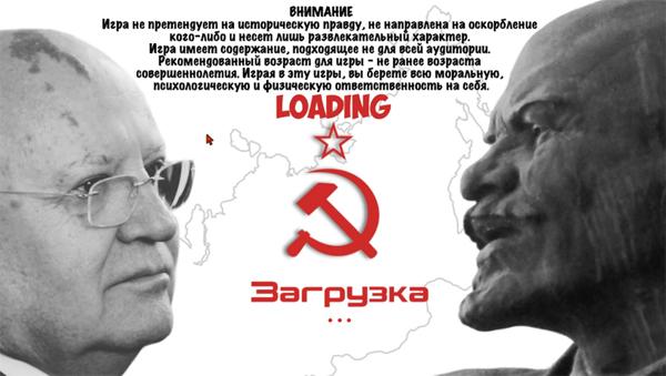 """Набирает популярность компьютерная игра """"Кризис в Кремле"""" Image_big_124665"""