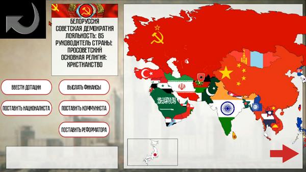 """Набирает популярность компьютерная игра """"Кризис в Кремле"""" Image_big_124671"""