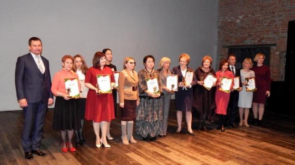 Конкурс на проект в перми