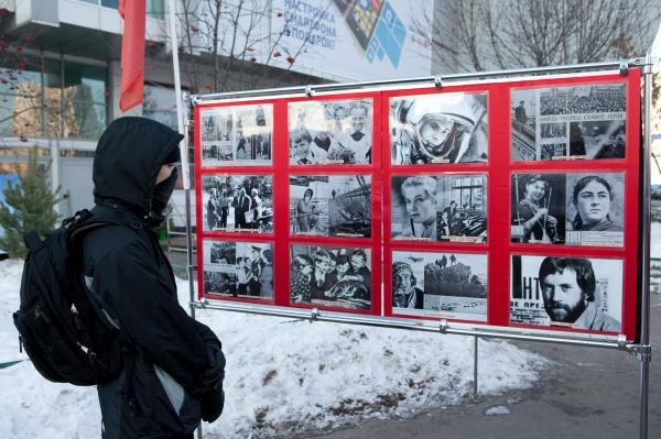 фотовыставка СССР|Фото:Суть времени