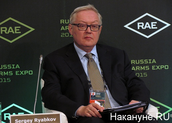 Рябков сергей алексеевич