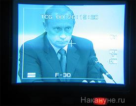 путин владимир владимирович председатель правительства рф|Фото: Накануне.ru