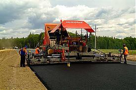 строительство дорога асфальт Фото: www.perm.ru