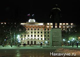 тюмень областная дума тюменской области|Фото: Накануне.ru