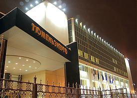 сургут центральный офис тюменьэнерго Фото: www.te.ru