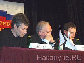 ройзман черешнев бурков конференция партии справедливая россия|Фото: Накануне.RU