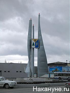 нижневартовск аэропорт|Фото: Накануне.ru