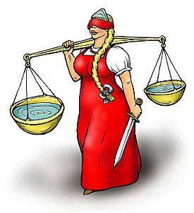 фемида правосудие|Андросов