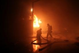 Майдан, киев, погром, пожар|Фото:твиттер