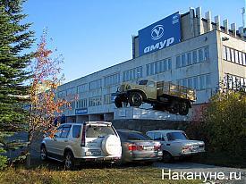 новоуральск зао амур|Фото: Накануне.ru
