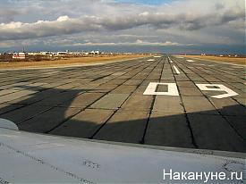 авиация аэропорт взлетная полоса|Фото: Накануне.ru