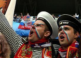 чемпионат европы по футболу сборная россии фанаты|Фото: советский спорт
