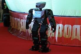 робот увз выставка вооружений 2008|