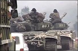 война южная осетия грузия|Фото: bbc
