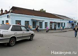 талица|Фото: Накануне.ru
