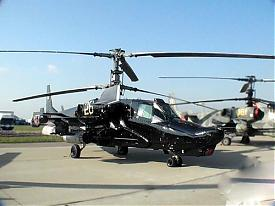 "вертолет Ка-52 ""Аллигатор""|Фото:fotki.yandex.ru"
