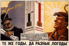 плакат Фото:klerk.ru