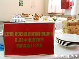 армия солдатская столовая Фото: Накануне.ru
