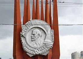 орден ленина монумент мемориал екатеринбург 100е|Фото: travellerphoto.net