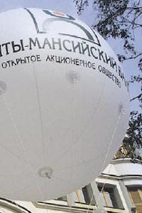 Ханты-Мансийский банк|Фото:01.ibm.com
