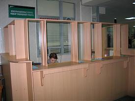 Центр занятости Курган|Фото:накануне.ру