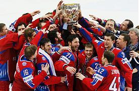 хоккей чемпионат мира сборная россии Фото:fhr.ru