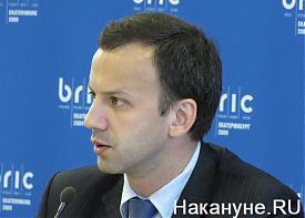 начальник экспертного управления президента рф аркадий дворкович|Фото: Накануне.RU