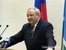 россель эдуард эргартович|Фото: Накануне.ru