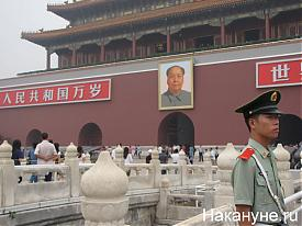 китай пекин мавзолей Мао Цзэдуна|Фото:Накануне.RU