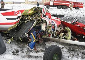самолет крушение авиакатастрофа|Фото: гу мчс челябинской области