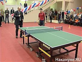 губернатор Свердловской области Александр Мишарин настольный теннис игра|Фото: Накануне.RU