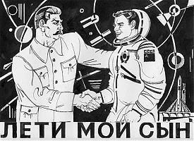 рисунок сталин лети мой сын Фото: zavtra.ru