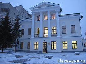 приемная президента РФ в УрФО|Фото:Накануне.RU