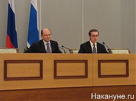 губернатор Свердловской области Александр Мишарин пресс-секретарь Алексей Сотсков|Фото:Накануне.RU