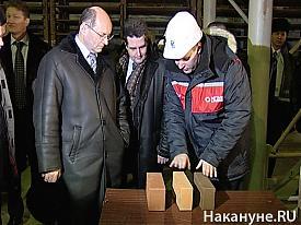 Александр Мишарин и Николай Винниченко на кирпичном заводе, г. Ревда|Фото: Накануне.RU