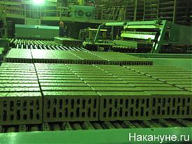 Кирпич Ревдинский кирпичный завод|Фото:Накануне.RU