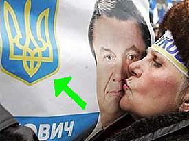 Виктор Янукович выборы Украина|Фото:kp.ru