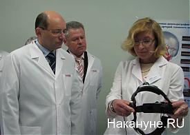 губернатор александр мишарин|Фото: Накануне.RU