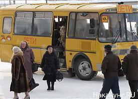 автобус дети Фото: Накануне.RU
